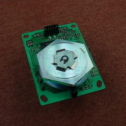 Savin 2518D Polygon Mirror Motor Genuine