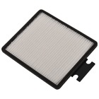 Gestetner CS555 Dust Filter (Genuine)