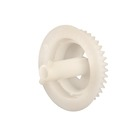 37T Developer Joint Drive Gear for the Brother DCP-8085DN (large photo)