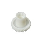 Sharp MX-2700NJ Transfer Belt Drive Gear (Genuine)