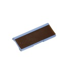 HP LaserJet 3320nMFP Separation Pad (Genuine)
