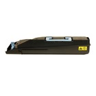 Copystar 1T02JZ0CS0 Black Toner Cartridge (large photo)