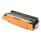 HP Color LaserJet Enterprise CP4025dn Magenta Toner Cartridge (Genuine)