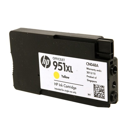 Genuine HP OfficeJet Pro 8620 e-All-In-One Yellow Ink Cartridge