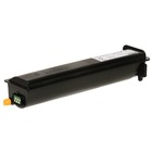 Black Toner Cartridge for the Toshiba E STUDIO 225 (large photo)