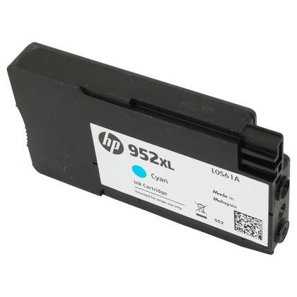 מדהים HP OfficeJet Pro 8710 All-in-One High Yield Cyan Ink Cartridge HI-26