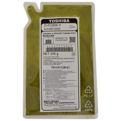 Toshiba E STUDIO 3005AC Supplies and Parts (All)