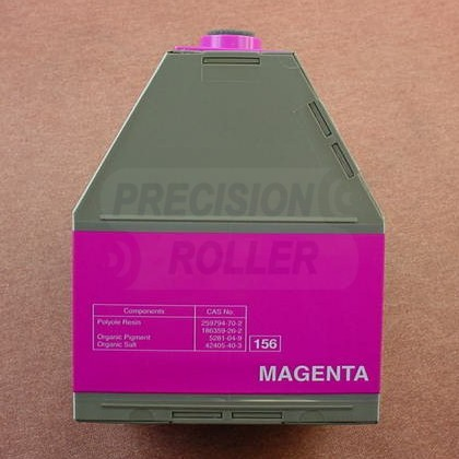 Magenta Toner Cartridge for the Ricoh Aficio 2228C (large photo)