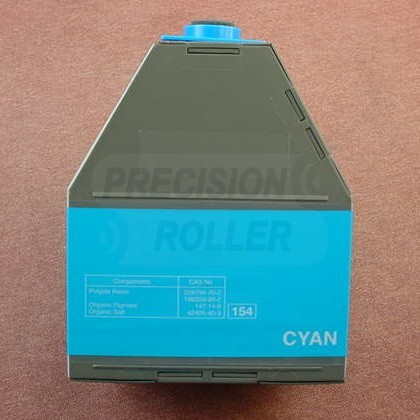 Cyan Toner Cartridge for the Ricoh Aficio 2228C (large photo)