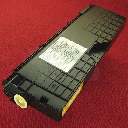 Yellow Toner Cartridge for the Nashuatec C7521N (large photo)