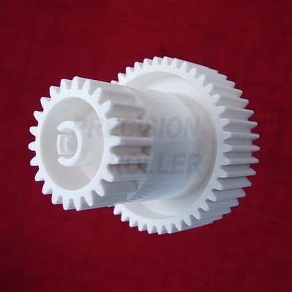 Fuser Drive Gear for the Brother HL-1670N (large photo)