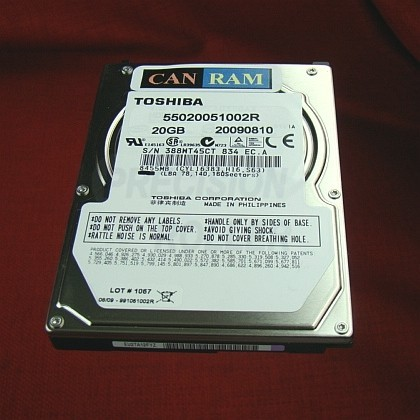Hard Drive for the Canon imageRUNNER 3300 (large photo)