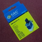 Brother DCP-120C Cyan Ink Cartridge (Compatible)