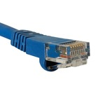 7' Cat5e Patch Cable, Blue (large photo)
