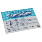 ScanAid Cleaning and Consumable Kit for the Fujitsu fi-7600 (large photo)