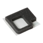 Canon imageRUNNER 2230 Entrance Seal (Genuine)