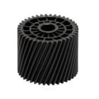 Copystar CS750c 39T Fuser Gear (Genuine)