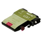 Magenta Inkjet Cartridge for the Brother MFC-255CW (large photo)
