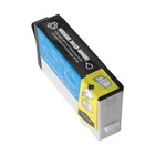 HP PhotoSmart 6510 e-All-in One Printer - B211a Black Ink Cartridge (Compatible)