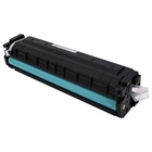 Canon Color imageCLASS MF632Cdw Magenta High Yield Toner Cartridge (Compatible)