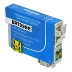 Epson Artisan 730 High Capacity Cyan Ink Cartridge (Compatible)
