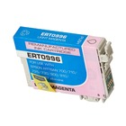 Epson Artisan 810 High Capacity Light Magenta Ink Cartridge (Compatible)