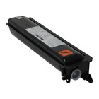 Toshiba E STUDIO 245 Black Toner Cartridge (Compatible)