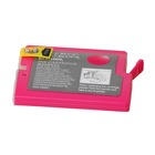 Brother MFC-3360C Magenta Dye Inkjet Cartridge (Compatible)