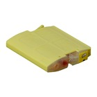 Yellow Dye Inkjet Cartridge for the Brother MFC-845CW (large photo)