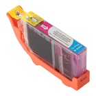 Canon PIXMA MP600 Magenta Ink Tank (Compatible)