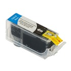 Canon PIXMA iP4600 Black Inkjet Cartridge (Compatible)