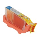 Canon PIXMA iP4700 Yellow Ink Tank (Compatible)