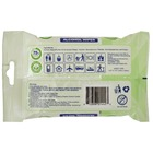 75% Alcohol Multipurpose Wipes - Bag of 15 (large photo)