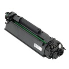 HP CF283X Black High Yield Toner Cartridge