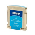 HP OfficeJet Pro 8500 Cyan Ink Cartridge (Compatible)