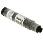 Gestetner 1802 Black Toner Cartridge (Compatible)