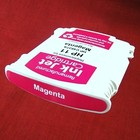 HP DesignJet 100 Magenta Inkjet Cartridge (Compatible)