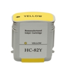 HP DesignJet 120 Yellow Inkjet Cartridge (Compatible)