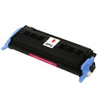 HP Color LaserJet CM1015 MFP Magenta Toner Cartridge (Compatible)