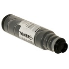 Lanier LD015 Black Toner Cartridge (Compatible)