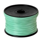 1.75mm ABS Burlywood 3D Printer Filament