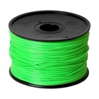 1.75mm ABS Lime 3D Printer Filament