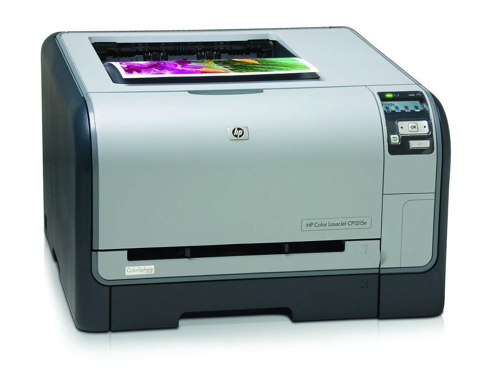 Color Laser Printer Reviews: HP Color LaserJet CP1515n Toner Cartridges