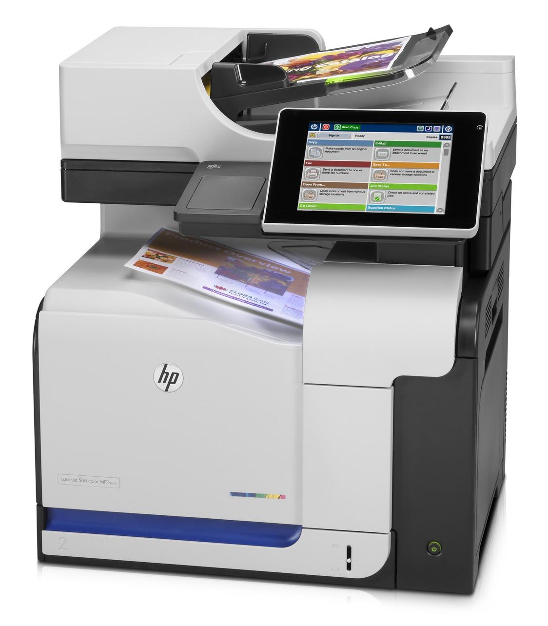 About the HP LaserJet Enterprise 500 Color MFP M575f